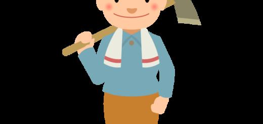 農業若い男性