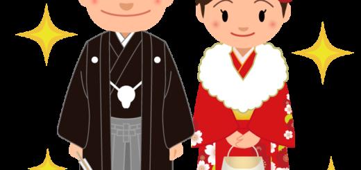 成人式_男女_紋付袴_赤着物