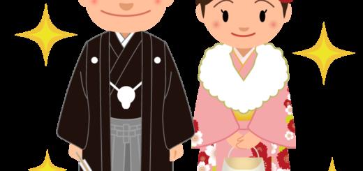 成人式_男女_紋付袴_ピンク着物
