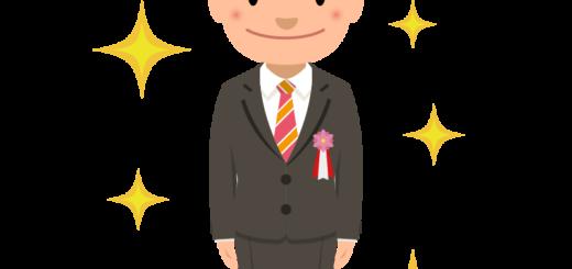 成人式_男性_黒スーツ_キラキラ