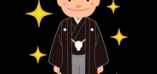 成人式_男性_紋付袴_黒_キラキラ