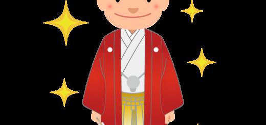 成人式_男性_紋付袴_赤_キラキラ