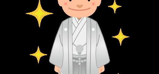 成人式_男性_紋付袴_シルバー_キラキラ