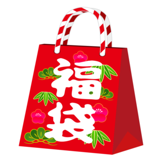 季節_1月_福袋_松竹梅