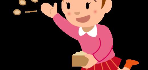 2月_節分_鬼は外_福は内_女の子_ピンクシャツ