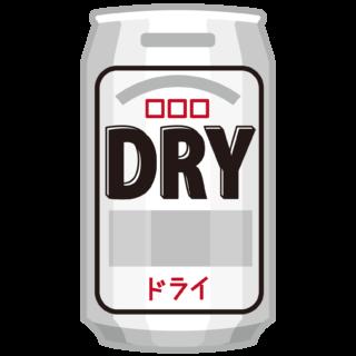 イラスト_食べ物_ビール_ドライ_酒_アルコール