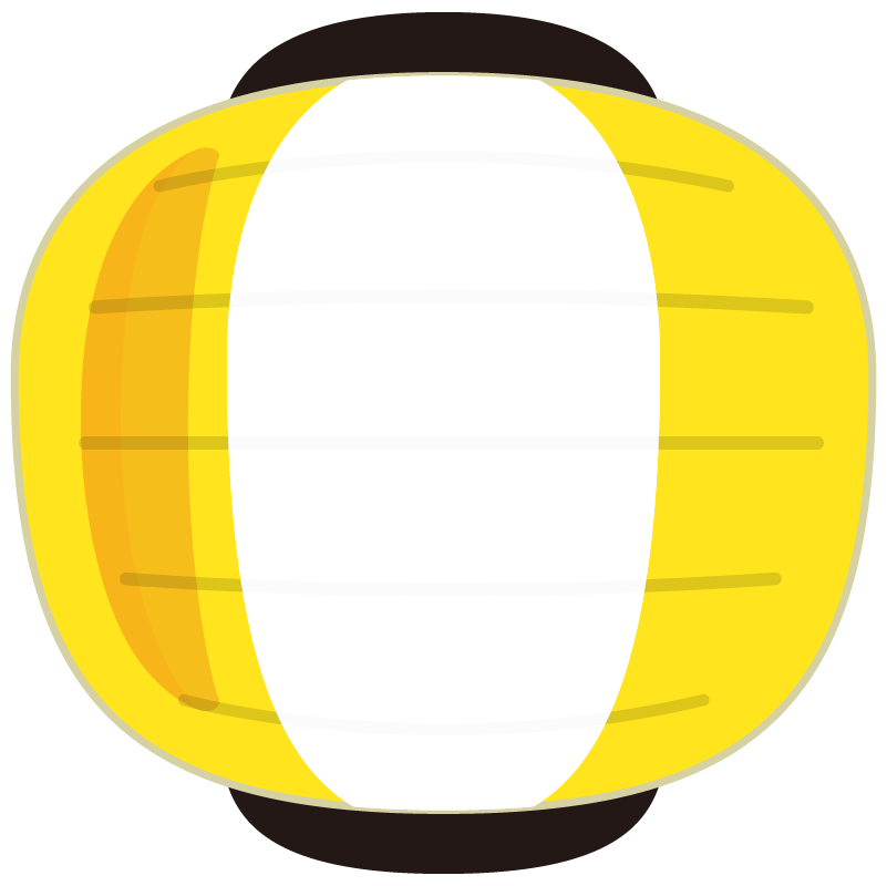イラスト_提灯(ちょうちん)_丸型_黄色_おお祭り