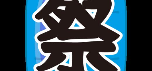 イラスト_提灯(ちょうちん)_青_祭り_ロング