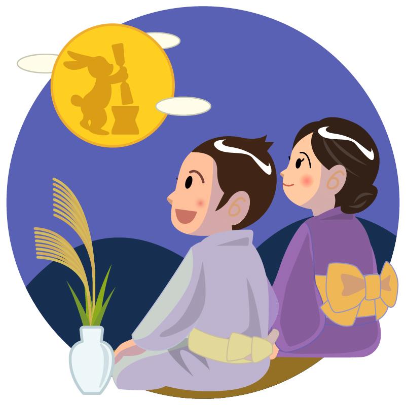 イラスト_9月_お月見_うさぎ_だんご_ススキ_男女