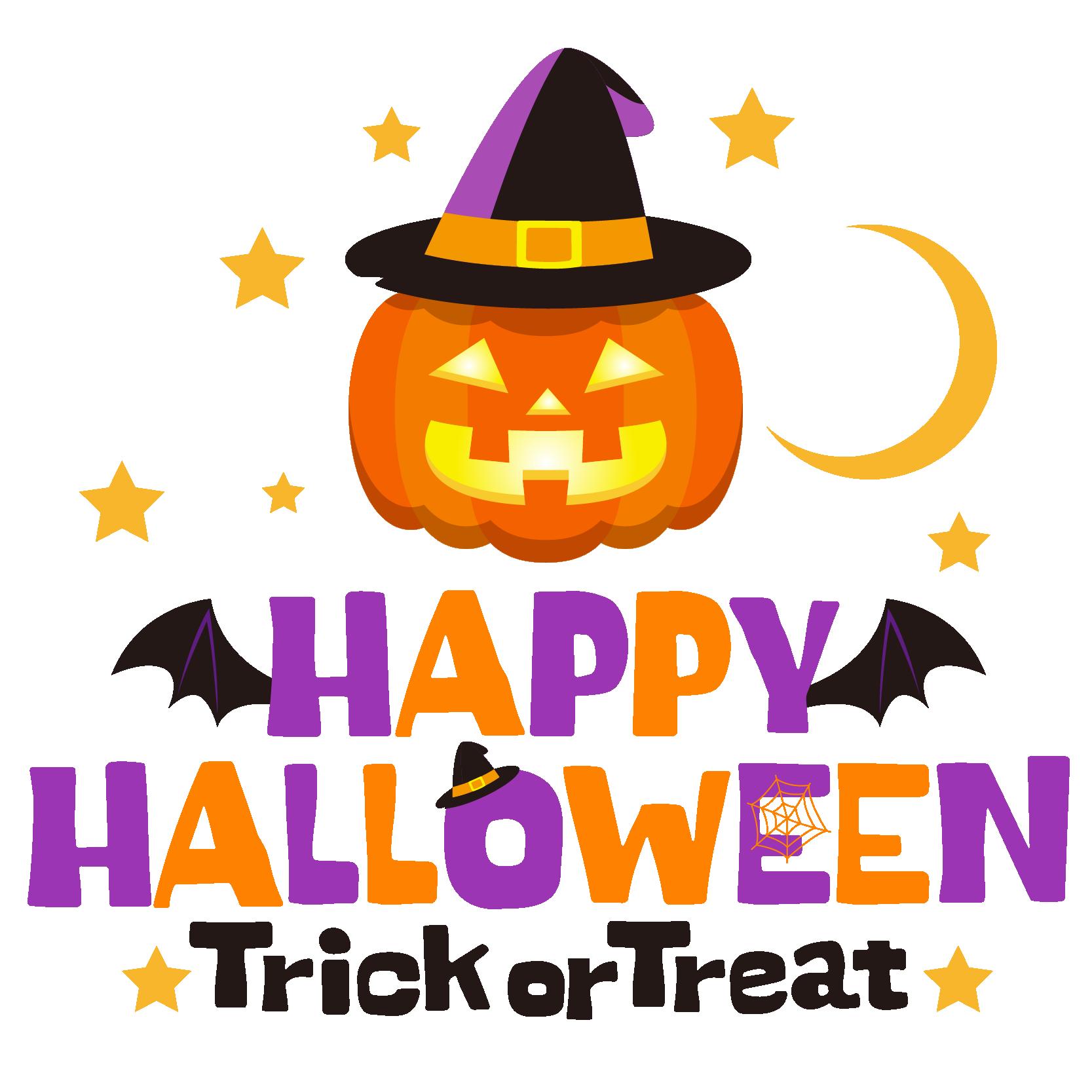 商用フリーイラスト_無料_10月_ハロウィン文字_happy halloween,trick or