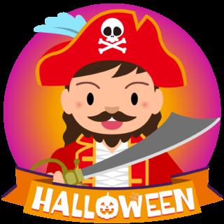 商用フリーイラスト_無料_10月_ハロウィン_男の子_海賊_コスプレ_halloween_Pirate_オーナメント赤