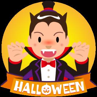 商用フリーイラスト_無料_10月_ハロウィン_ドラキュラ_コスプレ_halloween_Dracula_オーナメントオレンジ