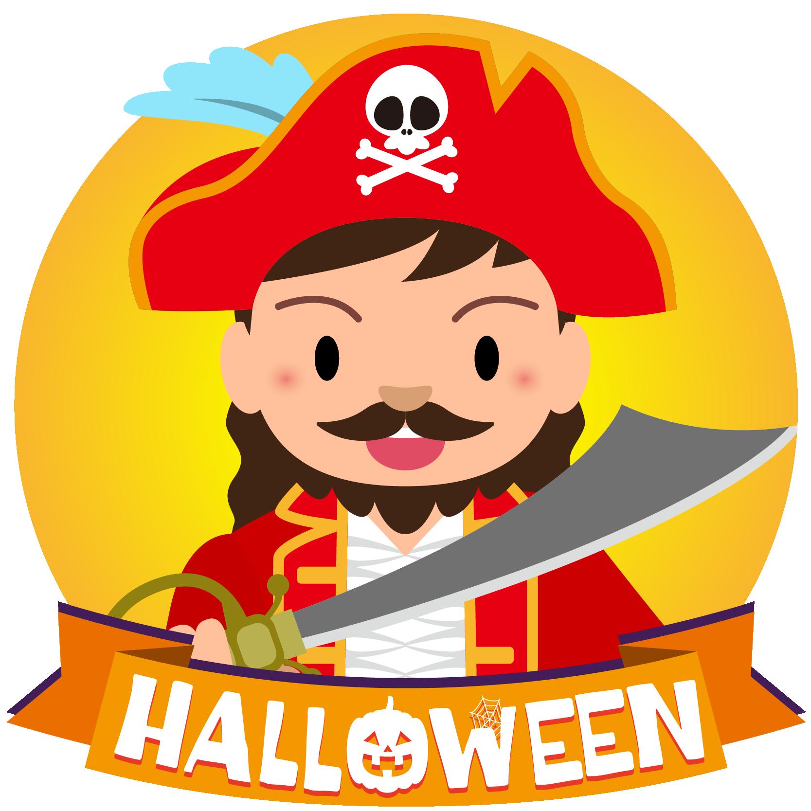 商用フリーイラスト_無料_10月_ハロウィン_男の子_海賊_コスプレ_halloween_Pirate_オーナメントオレンジ