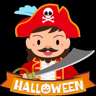 商用フリーイラスト_無料_10月_ハロウィン_男の子_海賊_コスプレ_halloween_Pirate_オーナメント