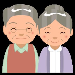 商用フリー_無料イラスト_敬老の日_おじいちゃん_おばあちゃん