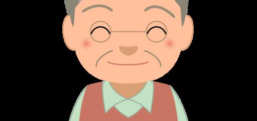 商用フリー_無料イラスト_敬老の日_おじいちゃん