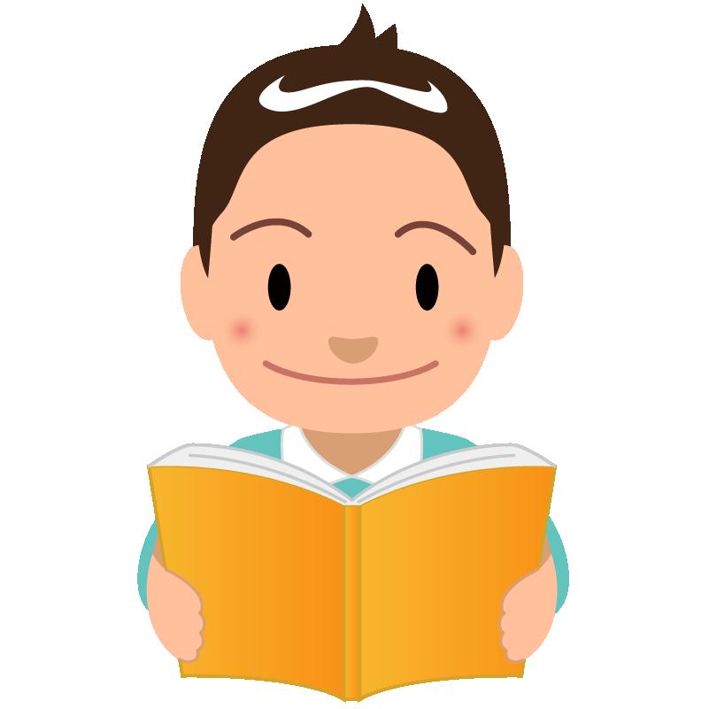 商用フリーイラスト_読書_男性_Reading Book