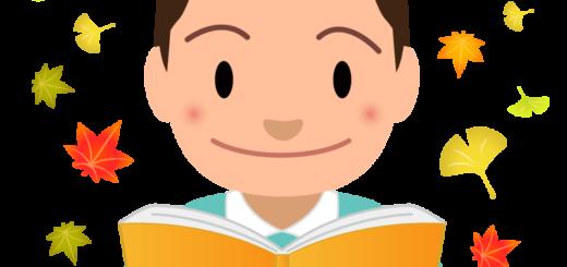 商用フリーイラスト_読書_男性_Reading Book_落ち葉