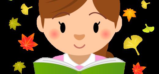 商用フリーイラスト_読書_女性_Reading Book_落ち葉
