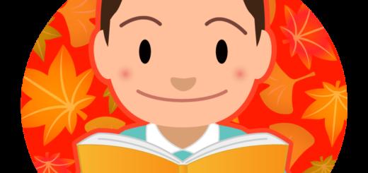 商用フリーイラスト_読書_男性_Reading Book_秋
