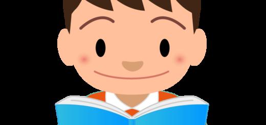 商用フリーイラスト_読書_男の子_Reading Book