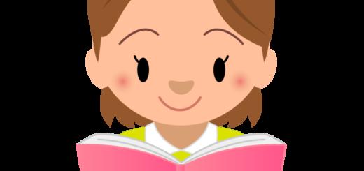 商用フリーイラスト_読書_女の子_Reading Book