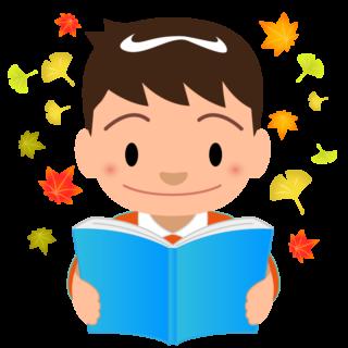 商用フリーイラスト_読書_男の子_Reading Book_落ち葉