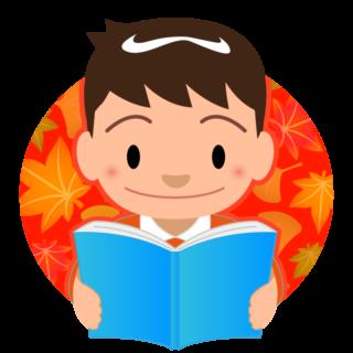 商用フリーイラスト_読書_男の子_Reading Book_秋