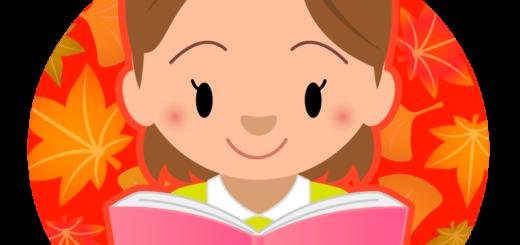 商用フリーイラスト_読書_女の子_Reading Book_秋
