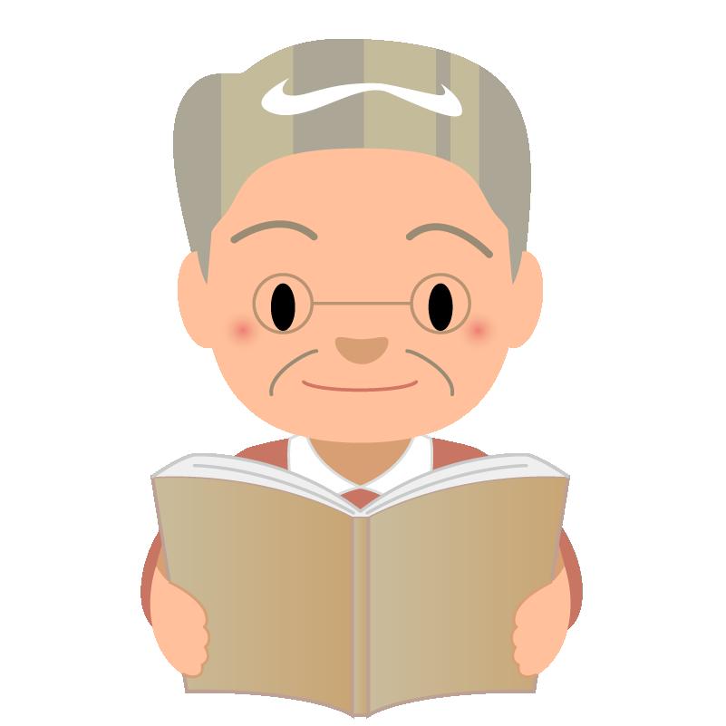 商用フリーイラスト_読書_おじいちゃん_Reading Book