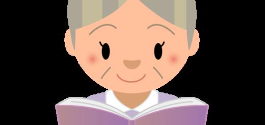 商用フリーイラスト_読書_おばあちゃん_Reading Book