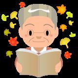 商用フリーイラスト_読書_おじいちゃん_Reading Book_落ち葉