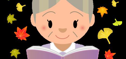 商用フリーイラスト_読書_おばあちゃん_Reading Book_落ち葉