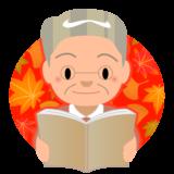 商用フリーイラスト_読書_おじいちゃん_Reading Book_秋