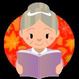 商用フリーイラスト_読書_おばあちゃん_Reading Book_秋