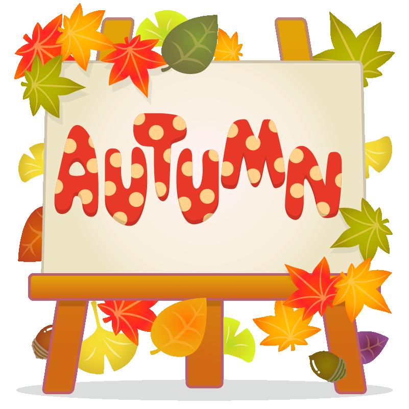 商用フリーイラスト_芸術の秋_イーゼル_キャンバス_文字_autumn