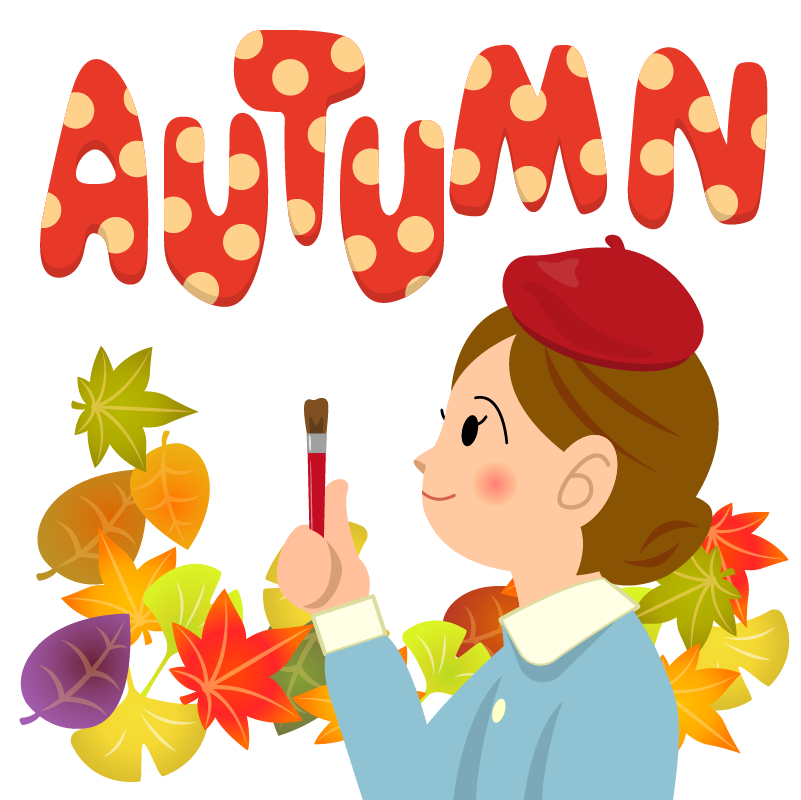 商用フリーイラスト_芸術の秋_女性_ベレー帽_文字_autumn