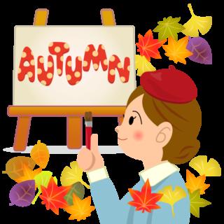 商用フリーイラスト_芸術の秋_女性_ベレー帽_イーゼル_キャンバス__文字_autumn