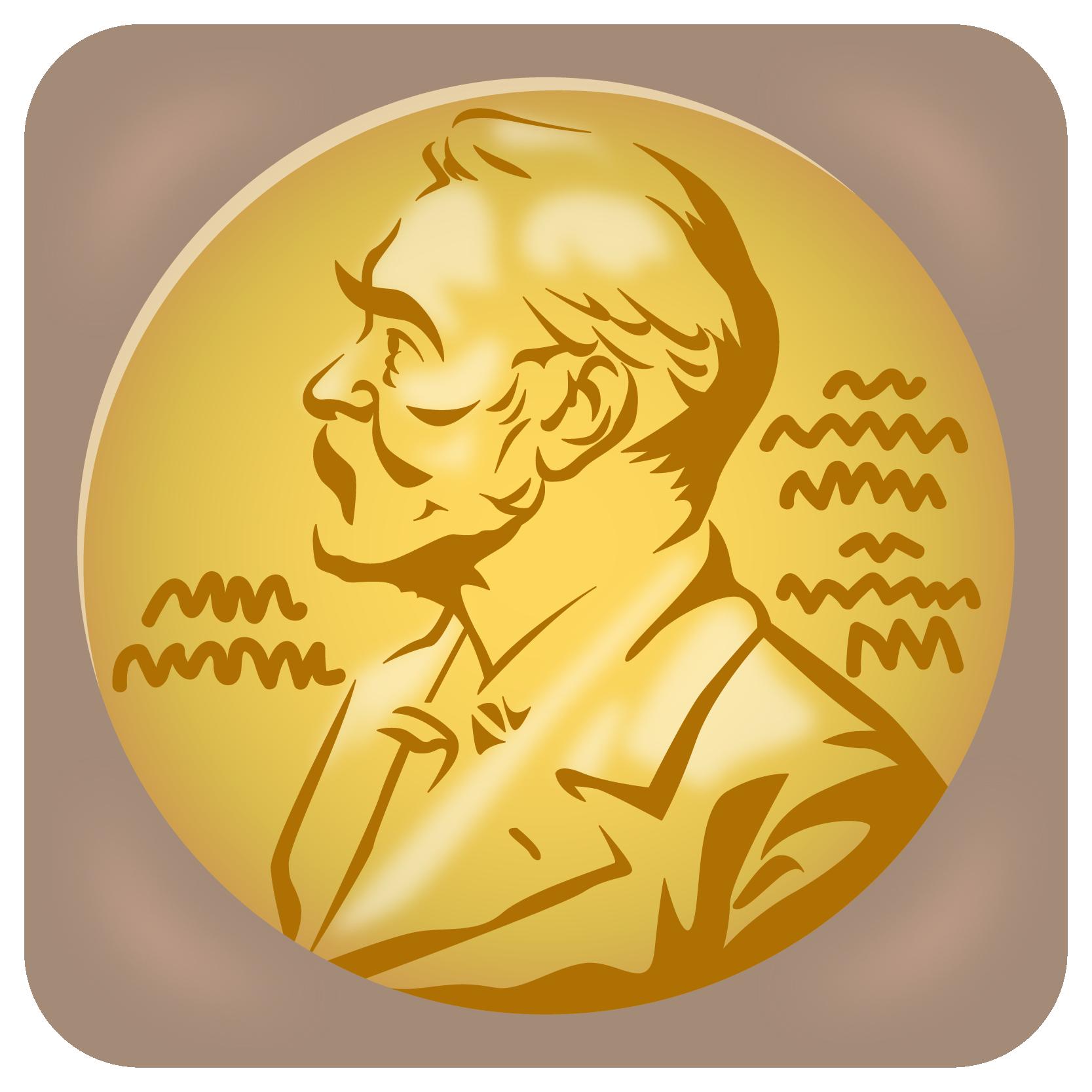 商用フリーイラスト_ノーベル賞_メダル_ベージュケース