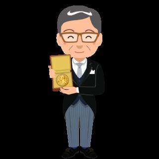 商用フリーイラスト_表彰_燕尾服_男性A_笑顔_ノーベル賞_メダル