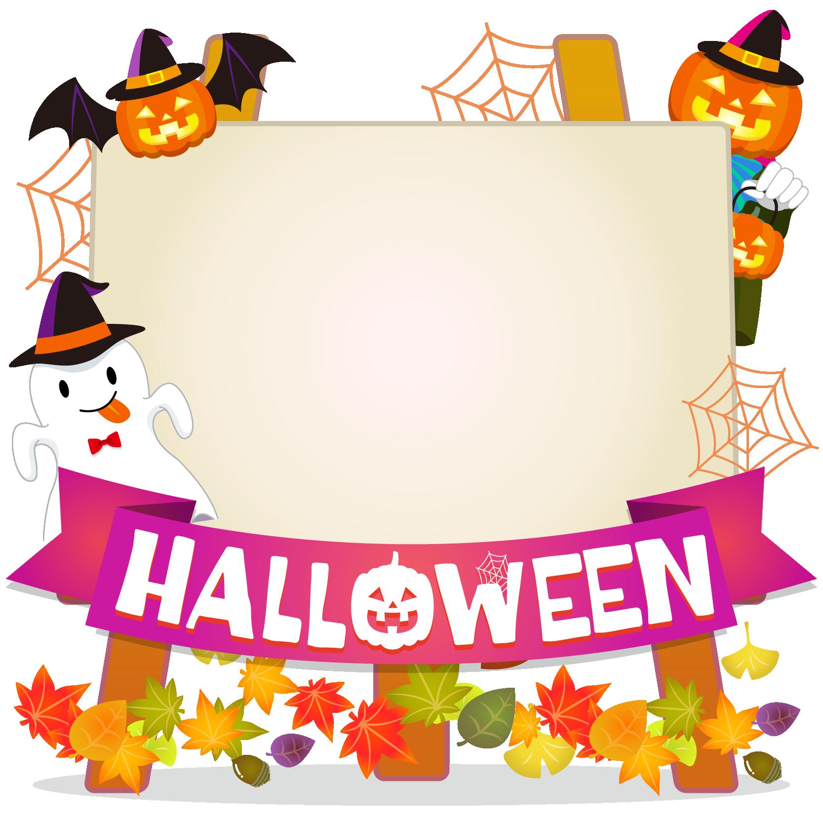 商用フリーイラスト_無料_10月_ハロウィン_おばけ_かぼちゃ_halloween_イーゼル_キャンバス横