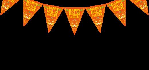 商用フリーイラスト_無料_10月_ハロウィン_かぼちゃ_halloween_フラッグガーランド_三角旗_飾り_連続_オレンジ