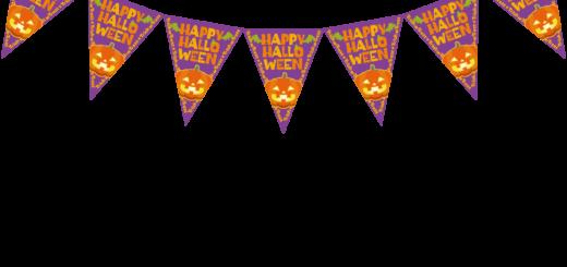 商用フリーイラスト_無料_10月_ハロウィン_かぼちゃ_halloween_フラッグガーランド_三角旗_飾り_連続_紫