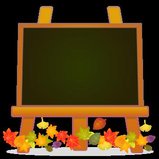 商用フリーイラスト_芸術の秋_イーゼル_落ち葉_キャンバス横02_autumn_黒板