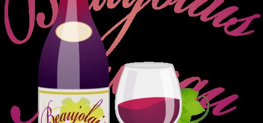 商用フリーイラスト_11月_ボジョレーヌーボー_ワイン_赤_ボトル&グラス03_文字_Beaujolais Nouveau