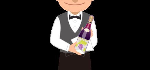 商用フリーイラスト無料_11月_ボジョレーヌーボー_Beaujolais Nouveau_ワイン_男性ソムリエ01