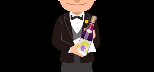 商用フリーイラスト無料_11月_ボジョレーヌーボー_Beaujolais Nouveau_ワイン_男性ソムリエ02