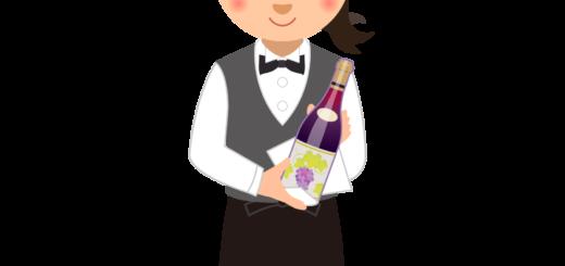 商用フリーイラスト無料_11月_ボジョレーヌーボー_Beaujolais Nouveau_ワイン_女性ソムリエ01