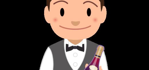 商用フリーイラスト無料_11月_ボジョレーヌーボー_ワイン_赤_Beaujolais Nouveau_ワイン_男性ソムリエ01バストアップ