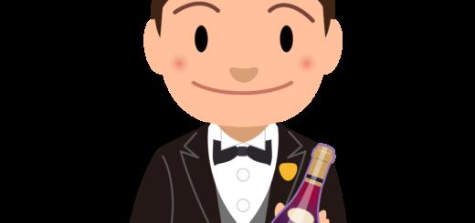 商用フリーイラスト無料_11月_ボジョレーヌーボー_ワイン_赤_Beaujolais Nouveau_ワイン_男性ソムリエ02バストアップ